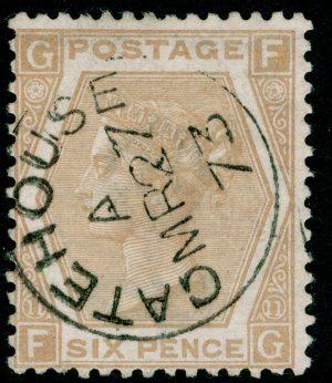 SG 110-125
