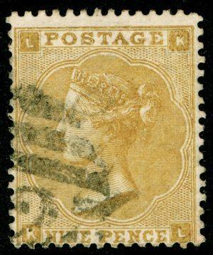 SG 75-91